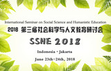 SSHE 2018